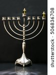 Small photo of Chanukiah Pewter Hannukah Candle Day One