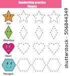 handwriting practice sheet.... | Shutterstock .eps vector #506844349