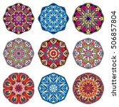 tribal elements  ethnic... | Shutterstock . vector #506857804