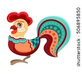 illustration of cute colorful... | Shutterstock .eps vector #506895850