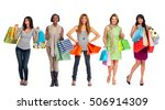 group of shopping customers. | Shutterstock . vector #506914309