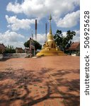 Small photo of Khao Kob temple, Nakhonsawan ,Thailand