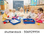 children improving hands motor... | Shutterstock . vector #506929954