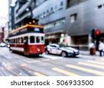 blur street background on hong...   Shutterstock . vector #506933500