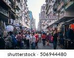 30 oct  2016   mong kok  hong... | Shutterstock . vector #506944480