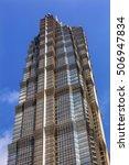Small photo of SHANGHAI, CHINA - SEPTEMBER 23, 2016 Jin Mao Tower Skyscraper Close Up Patterns and Designs Liujiashui Financial District Shanghai China.