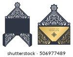vector wedding card laser cut... | Shutterstock .eps vector #506977489