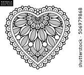 flower mandala. vintage... | Shutterstock .eps vector #506979868