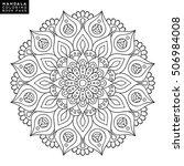flower mandala. vintage... | Shutterstock .eps vector #506984008