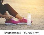 runner trying running shoes...   Shutterstock . vector #507017794