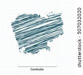 doodle sketch of cambodia map   ... | Shutterstock .eps vector #507032020