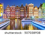 traditional dutch old houses on ... | Shutterstock . vector #507038938