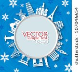 winter background with... | Shutterstock .eps vector #507046654