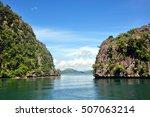 coron  philippines   october... | Shutterstock . vector #507063214