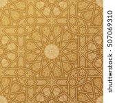 seamless islamic moroccan...   Shutterstock .eps vector #507069310