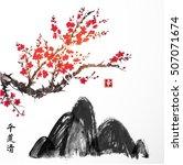 oriental sakura cherry in... | Shutterstock .eps vector #507071674