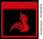 rooster calendar page grainy... | Shutterstock . vector #507082870