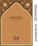 arabic style ornamental floral...   Shutterstock .eps vector #507095500