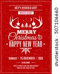 merry christmas poster with... | Shutterstock .eps vector #507106660