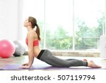 girl practicing advanced yoga... | Shutterstock . vector #507119794