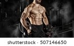 handsome man with big muscles ... | Shutterstock . vector #507146650