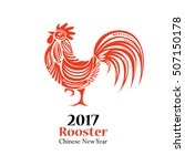 vector illustration of rooster  ...   Shutterstock .eps vector #507150178