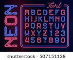realistic neon alphabet with... | Shutterstock .eps vector #507151138