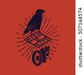 born 2 ride   born to ride...   Shutterstock .eps vector #507168574