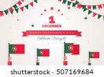 1 december. portugal... | Shutterstock .eps vector #507169684