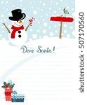 template for christmas letter... | Shutterstock .eps vector #507170560
