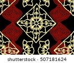 seamless abstract batik pattern....   Shutterstock . vector #507181624