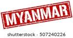 myanmar. grunge vintage myanmar ... | Shutterstock .eps vector #507240226
