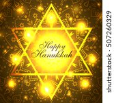 vector happy hanukkah greeting... | Shutterstock .eps vector #507260329