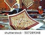 traditional iranian market ...   Shutterstock . vector #507289348