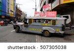 manila  philippines   dec 20 ... | Shutterstock . vector #507305038