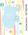 photo frame with floral... | Shutterstock .eps vector #50738248