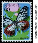 """Small photo of BANGKOK, THAILAND - OCTOBER 08, 2016: A postage stamp printed in Japan shows parantica sita butterfly, series """"insects"""", circa 1986."""