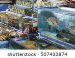 noryangjin fisheries wholesale... | Shutterstock . vector #507432874