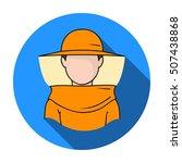 beekeeper icon in flat style... | Shutterstock .eps vector #507438868