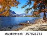 Scenic View Of Isola Bella On...