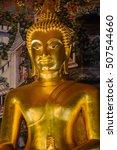 bangkok   thailand   october 30 ... | Shutterstock . vector #507544660