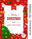 merry christmas poster. vector... | Shutterstock .eps vector #507583864