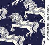 amusement park carousel horses... | Shutterstock .eps vector #507590548