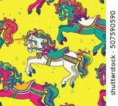 amusement park carousel horses... | Shutterstock .eps vector #507590590