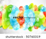 abstract colorful background | Shutterstock .eps vector #50760319