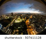tokyo japan at night view  | Shutterstock . vector #507611128