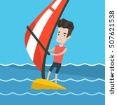 man windsurfing in a bright... | Shutterstock .eps vector #507621538