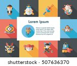 chinese new year icons set | Shutterstock .eps vector #507636370
