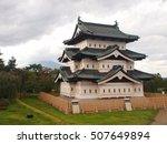 Hirosaki  Aomori  Japan  ...