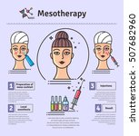 vector illustrated set with... | Shutterstock .eps vector #507682960